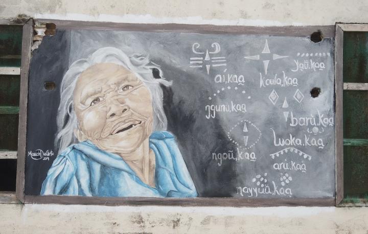 Mural sobre la lengua indígena