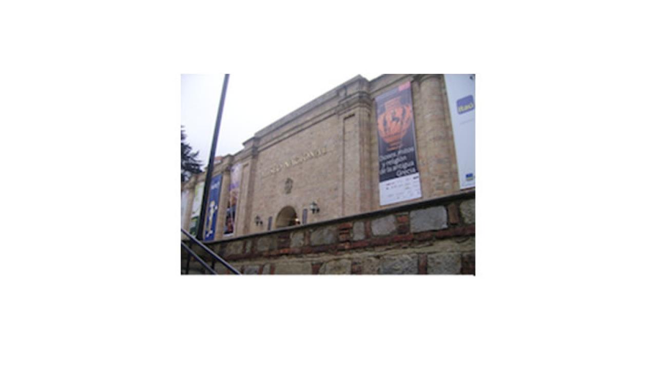 Museos en Colombia : acceso y vanguardia