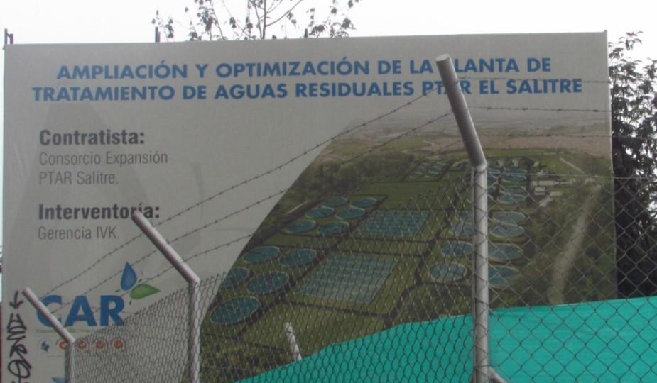 Pancarta a lana entrada de la construcción
