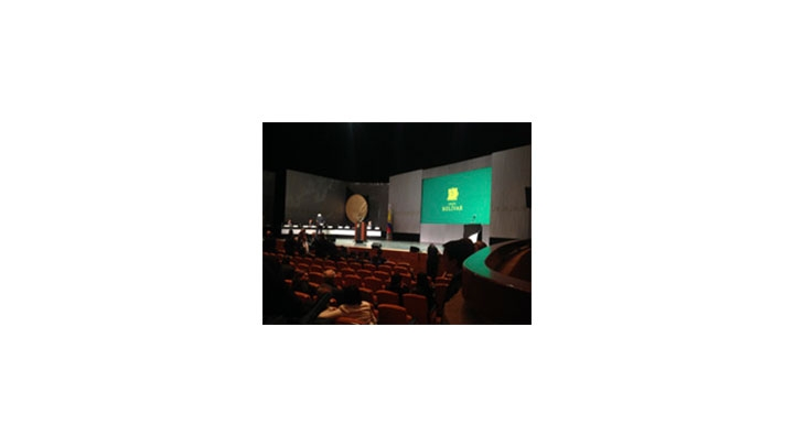 La premiación se realizó en el teatro Julio Mario Santo Domingo