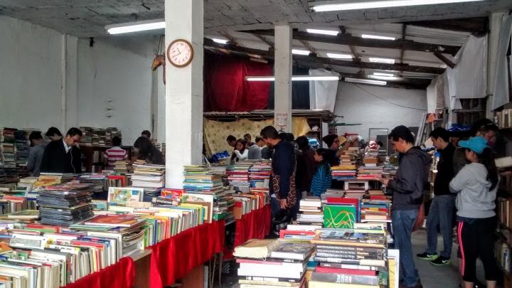 Mini Ferias del libro: obras originales a 5.000 pesos