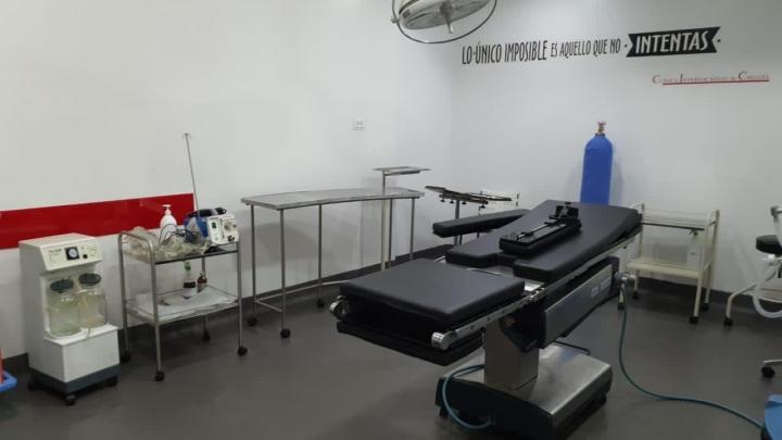 Una de las salas de operación de la Clínica Internacional de Cirugía