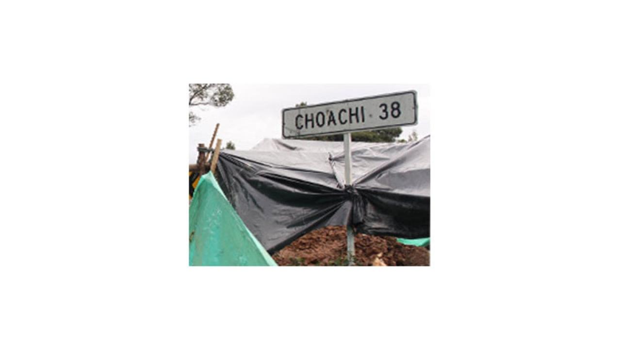 Vía Bogotá - Choachí ¿Apta para la enseñanza?